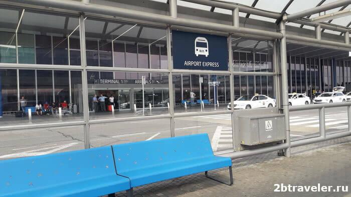 экспресс аэропорт праги