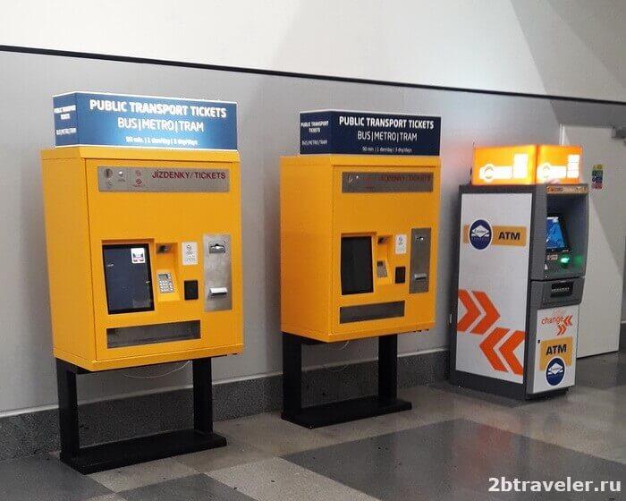 билеты на автобус аэропорт праги