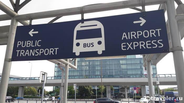 автобус из аэропорта праги