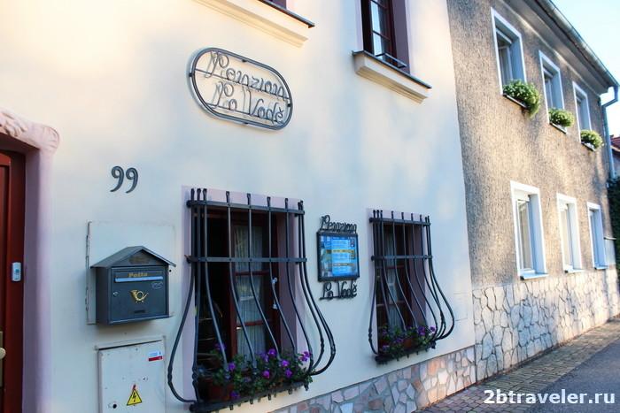 гостевые дома чешски крумлов