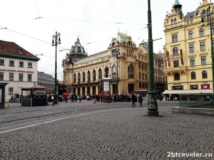 площадб републики прага