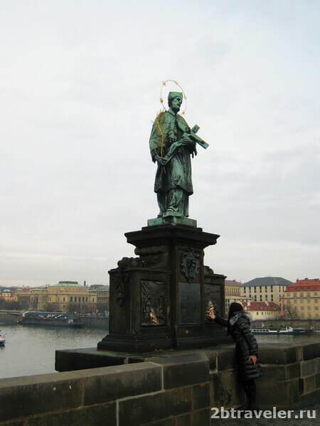 фигура Яна Непомуцкого прага