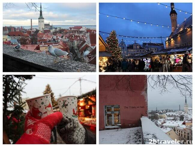 рождестенские ярмарки эстония