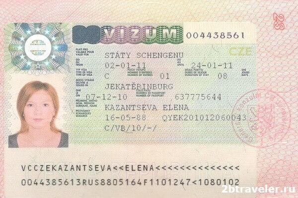 виза и страховка в чехию