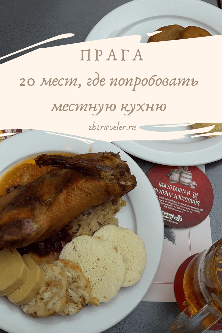 20 ресторанов Парги где можно попробовать местную кухню | Блог Елены Казанцевой 2btraveler.ru
