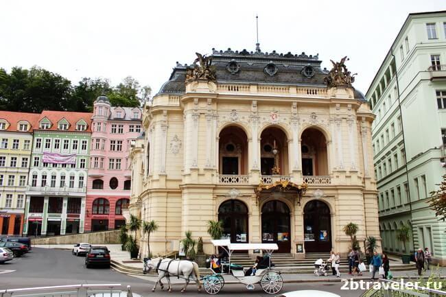 городской театр карловы вары