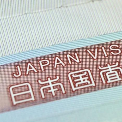 Как купить авиабилеты в Японию и при этом сэкономить