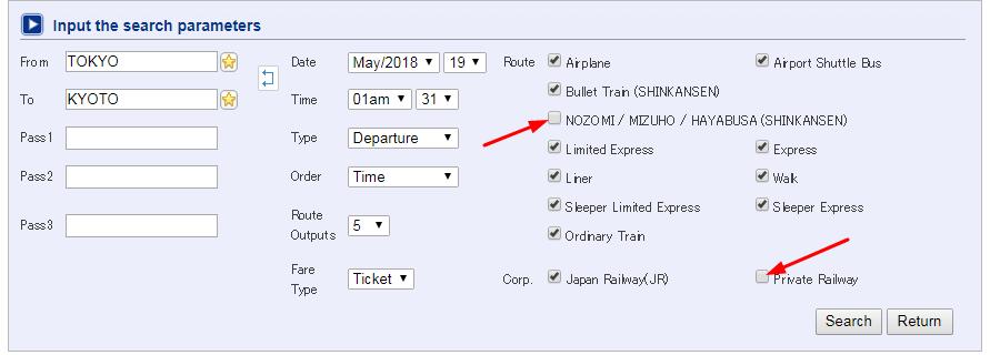 hyperdia.com япония