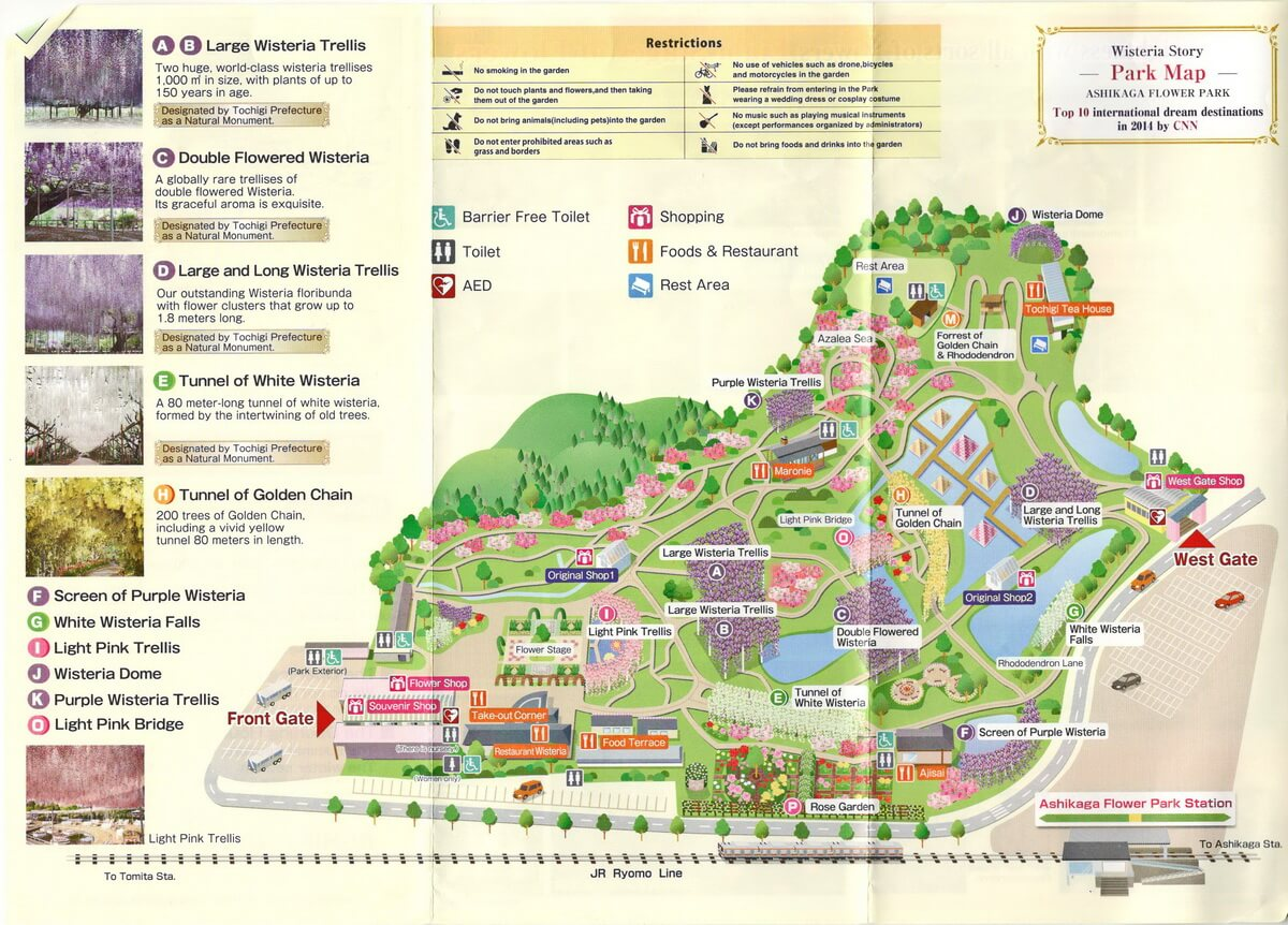 асикага парк карта