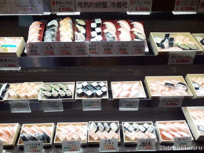 цены на билеты в японию