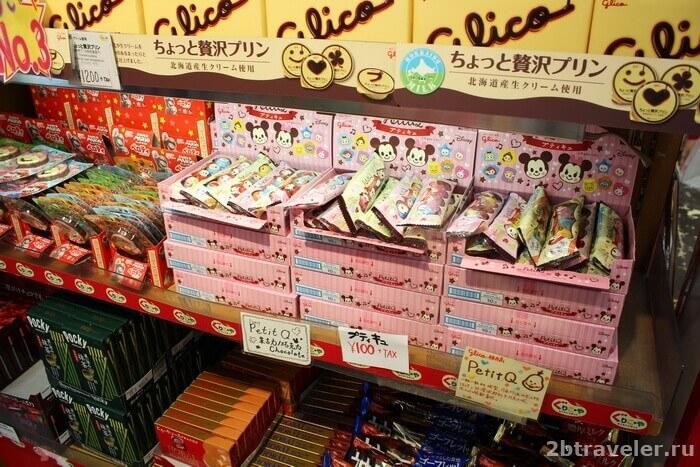 покупки в японии