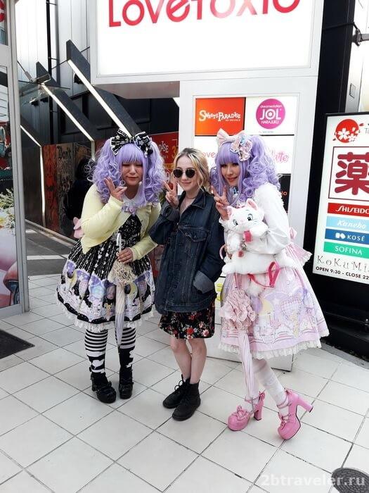 такешита стрит токио япония