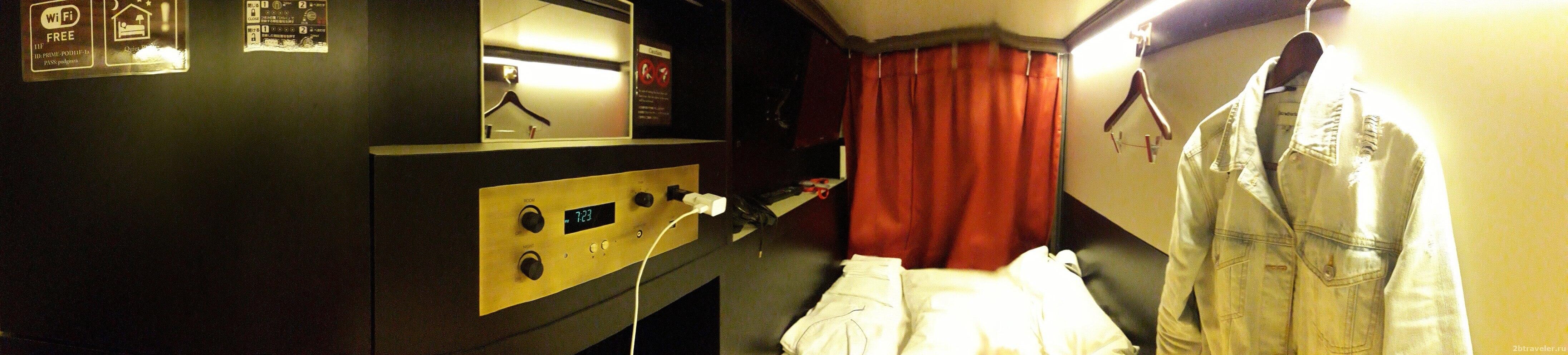 отель капсула токио