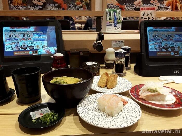 туристическая поездка в японию цена