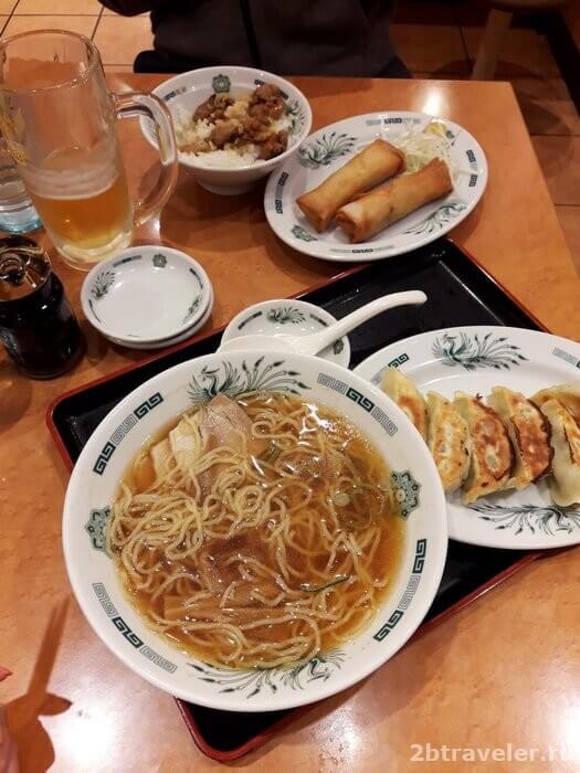 гедза япония