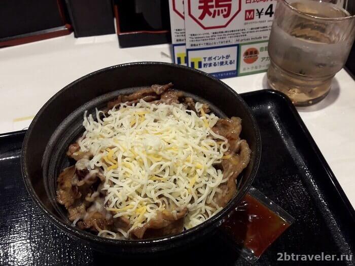 япония еда