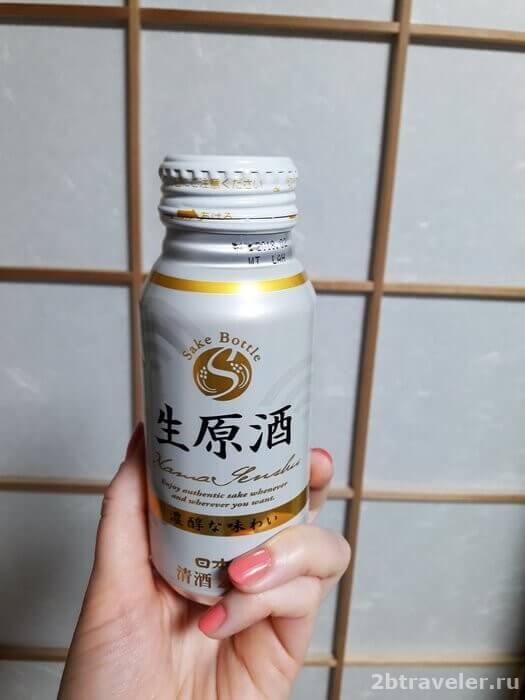 что купить в японии