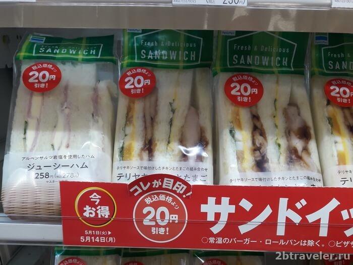 цены на отели в японии