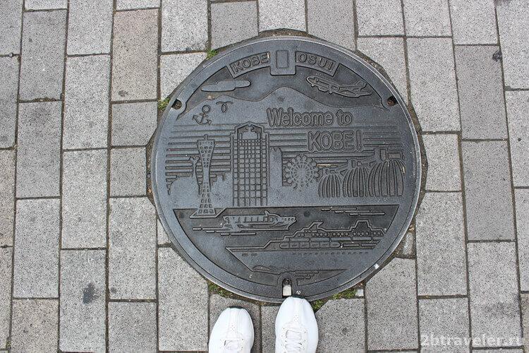 кобе япония