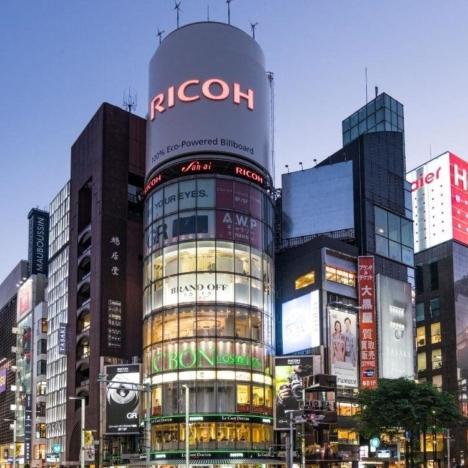 Японская еда: что попробовать в Японии