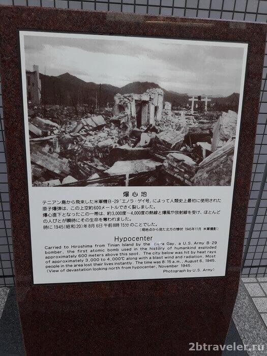 хиросима атомная бомба