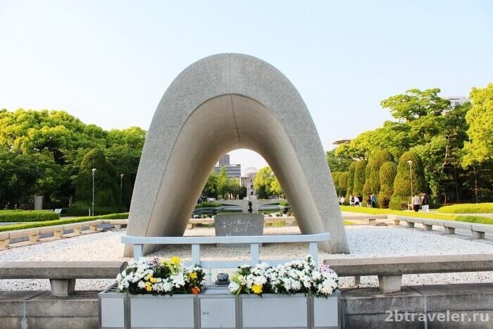 мемориал мира хиросима