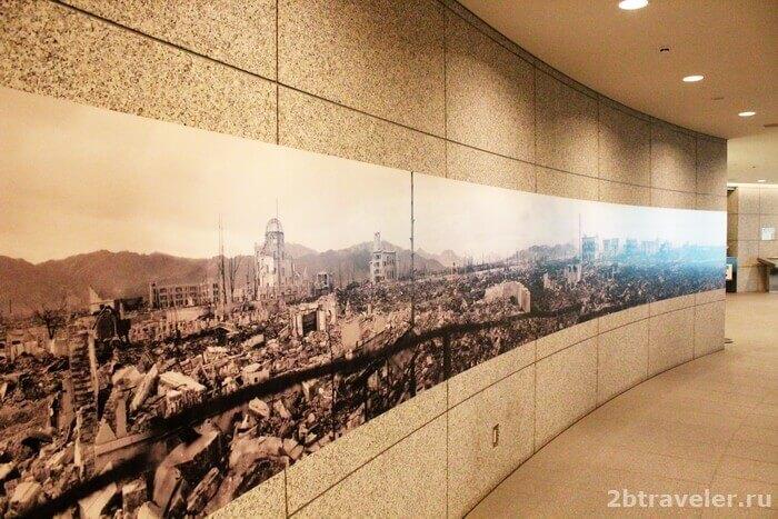 мемориальный зал хиросима