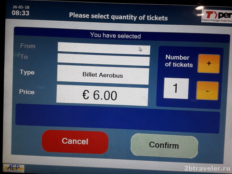 аэропорт болоньи билеты на автобус