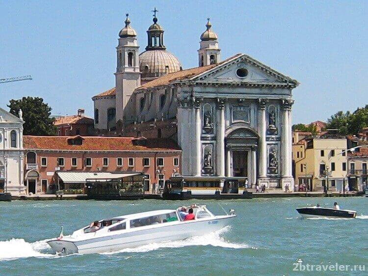 водное такси из аэропорта венеции