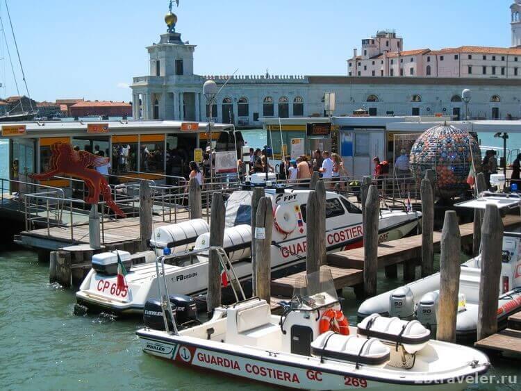венеция аэропорт как добраться