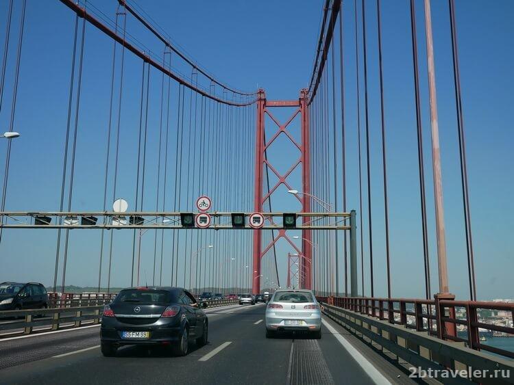 проезд по мосту 25 апреля лиссабон