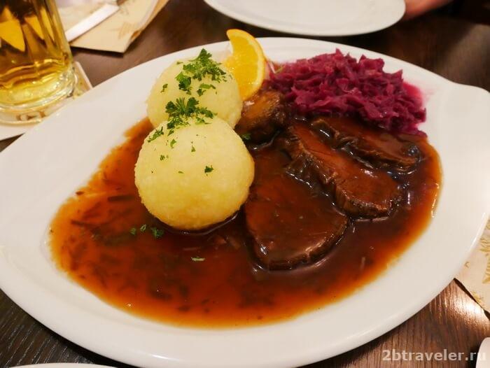 блюда берлинской кухни