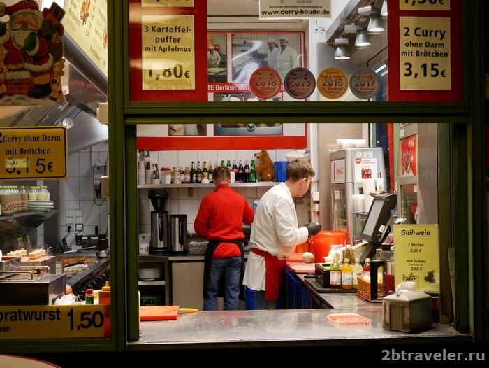 где поесть в берлине вкусно и недорого