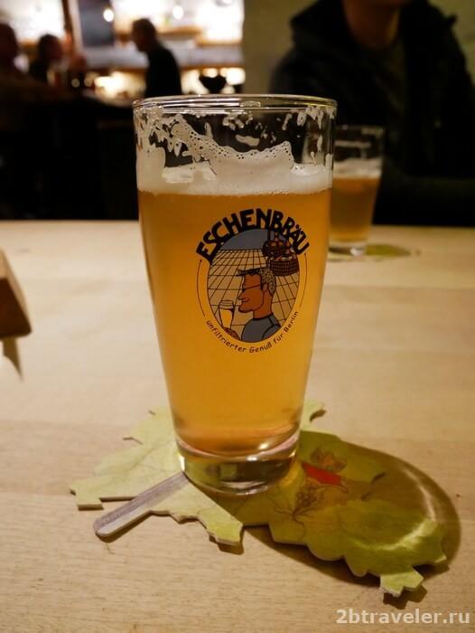 берлин где выпить пива
