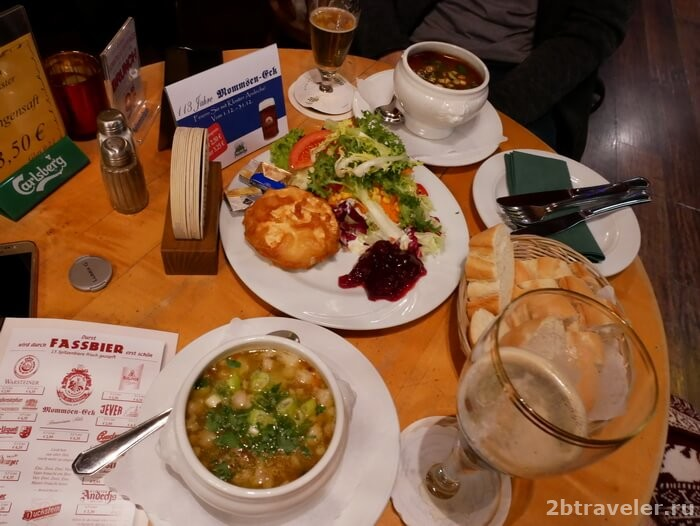 где поесть туристу в берлине
