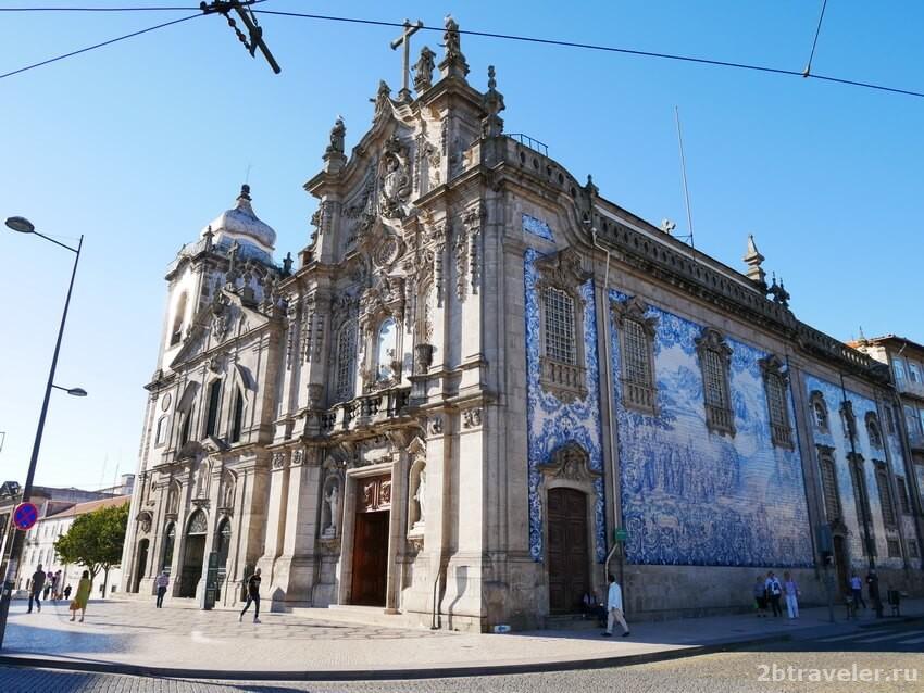 церковь карма