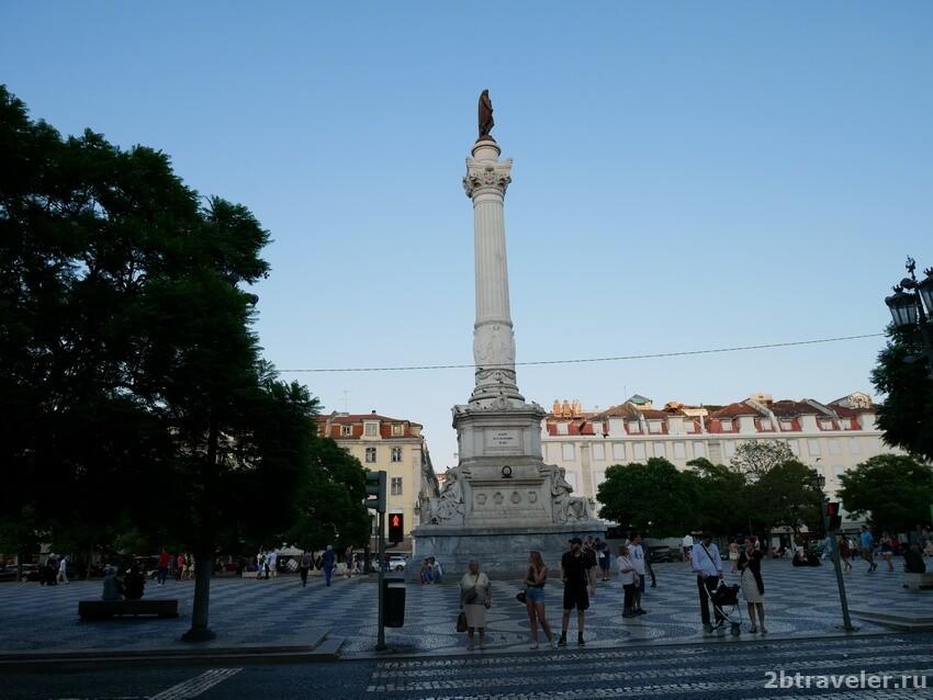площадь росиу лиссабон