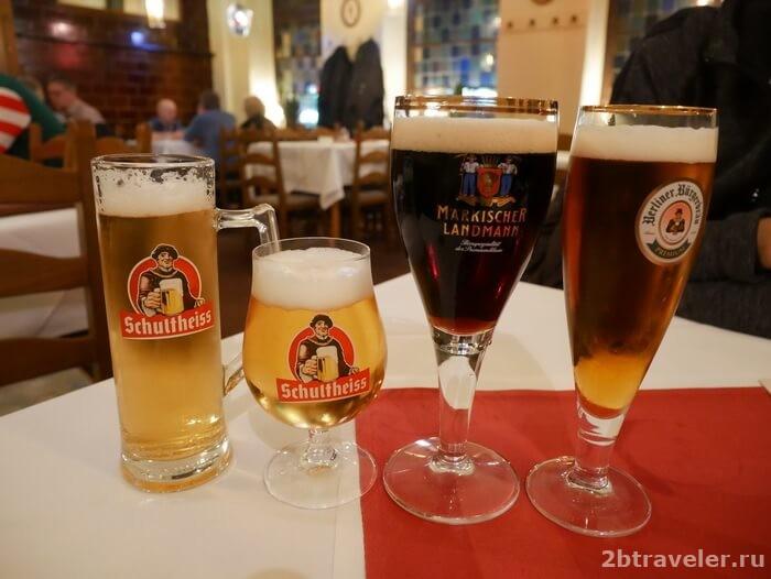 пиво в берлине