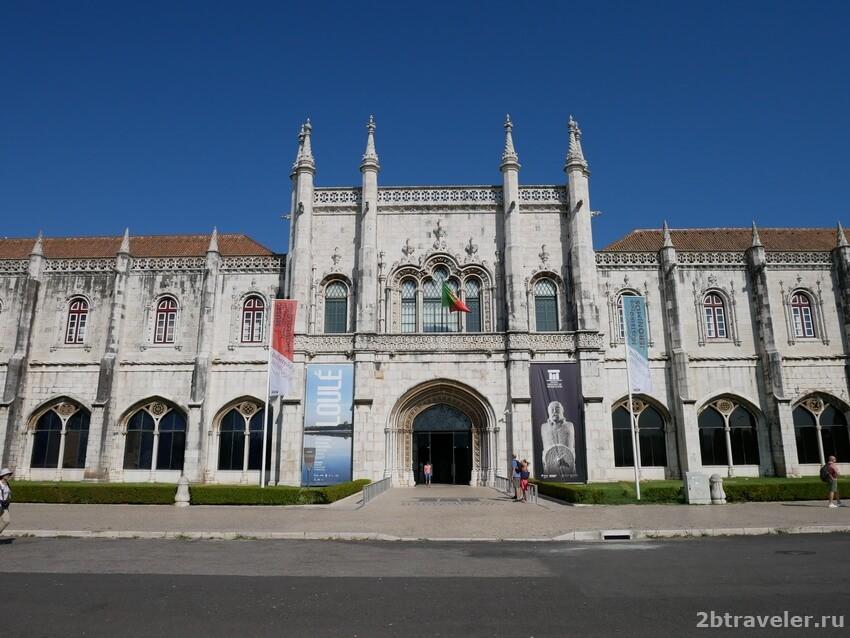 морской музей лиссабон
