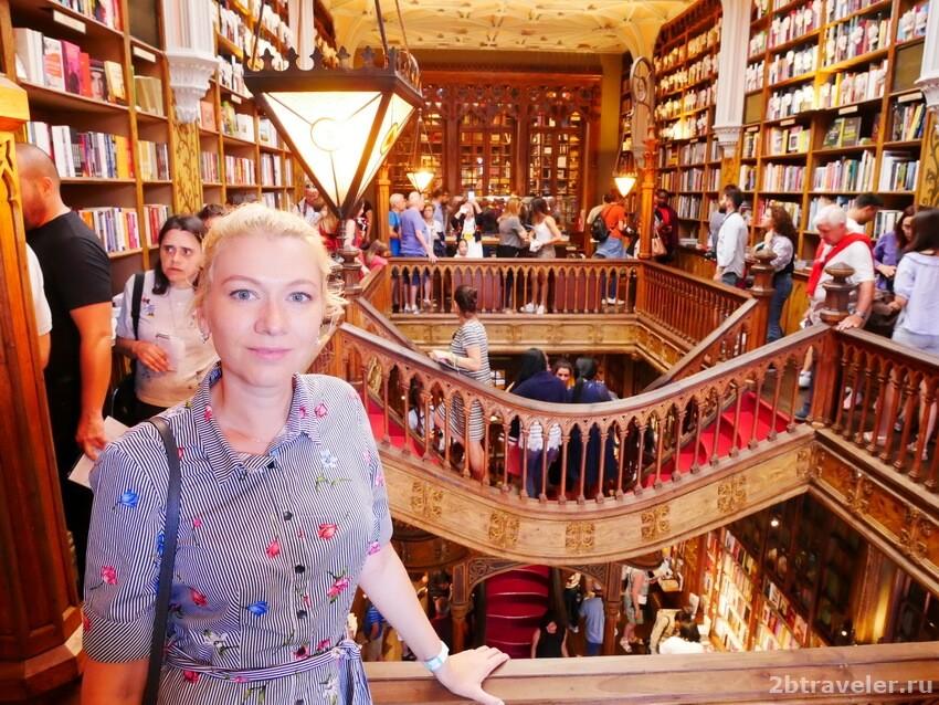 книжный магазин лелло порту