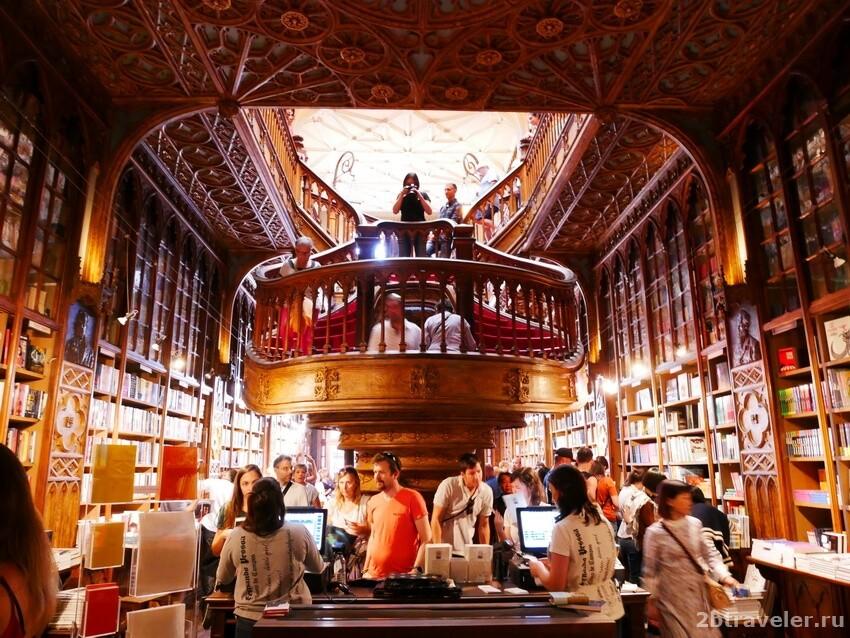библиотека гарри поттера порту