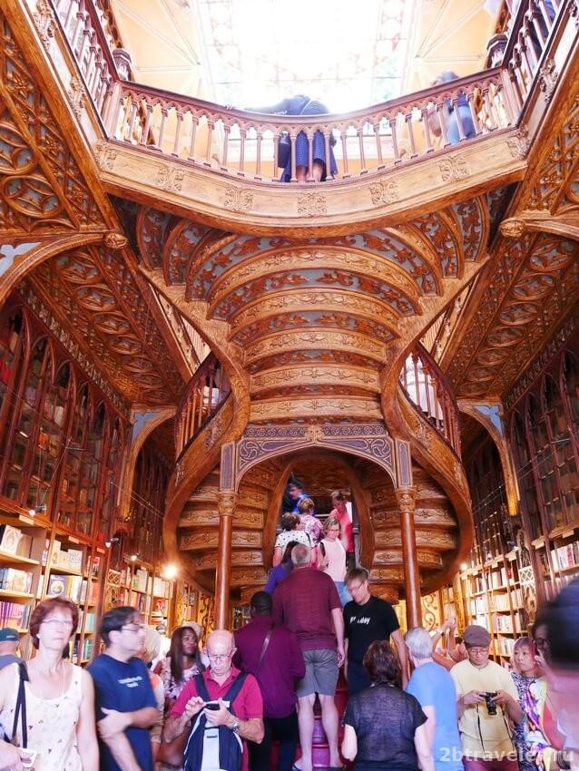 библиотека хогвардс
