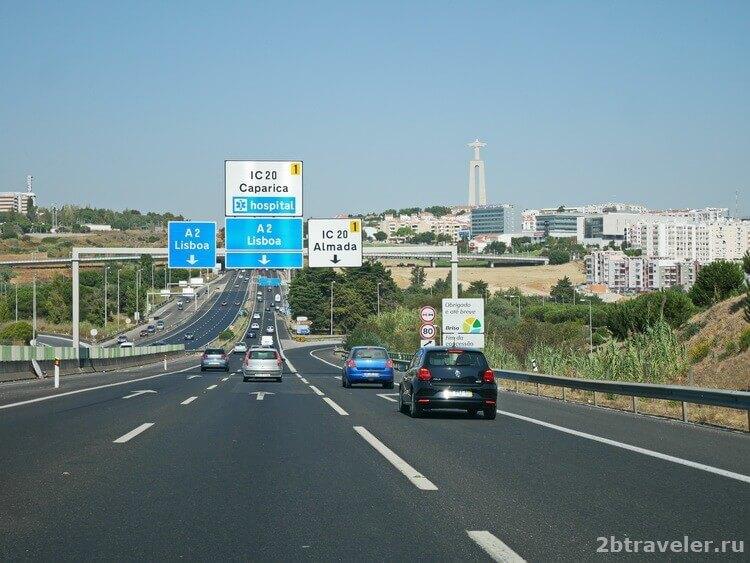 в лиссабон на авто
