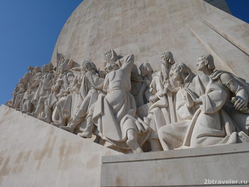 памятник первооткрывателям лиссабон