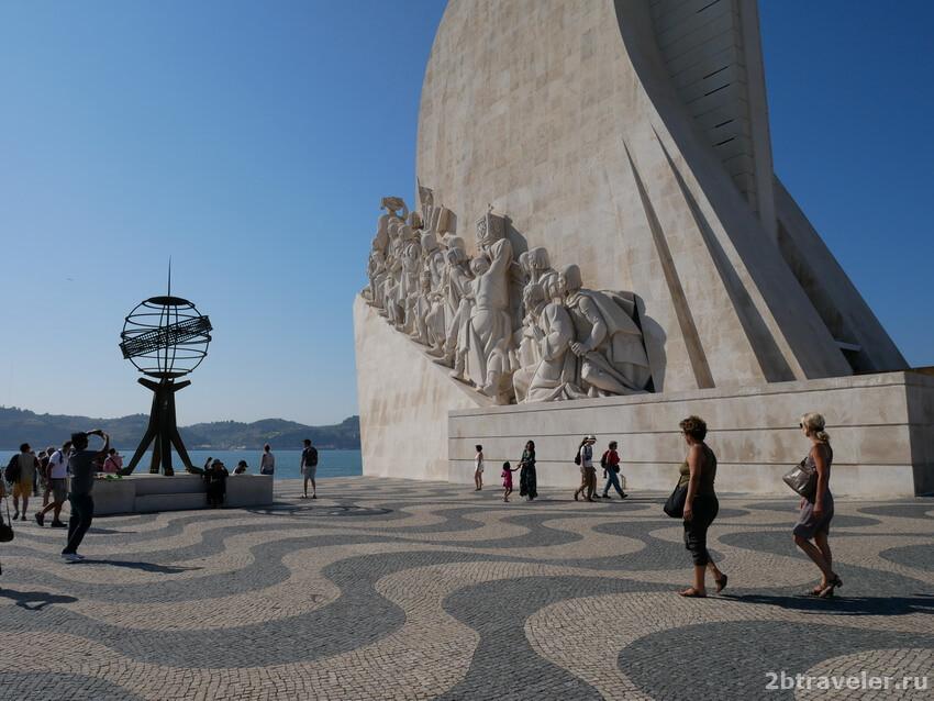 памятник в белеме