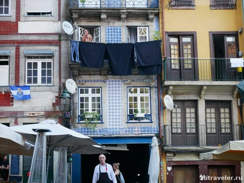 экскурсия из лиссабона в порту