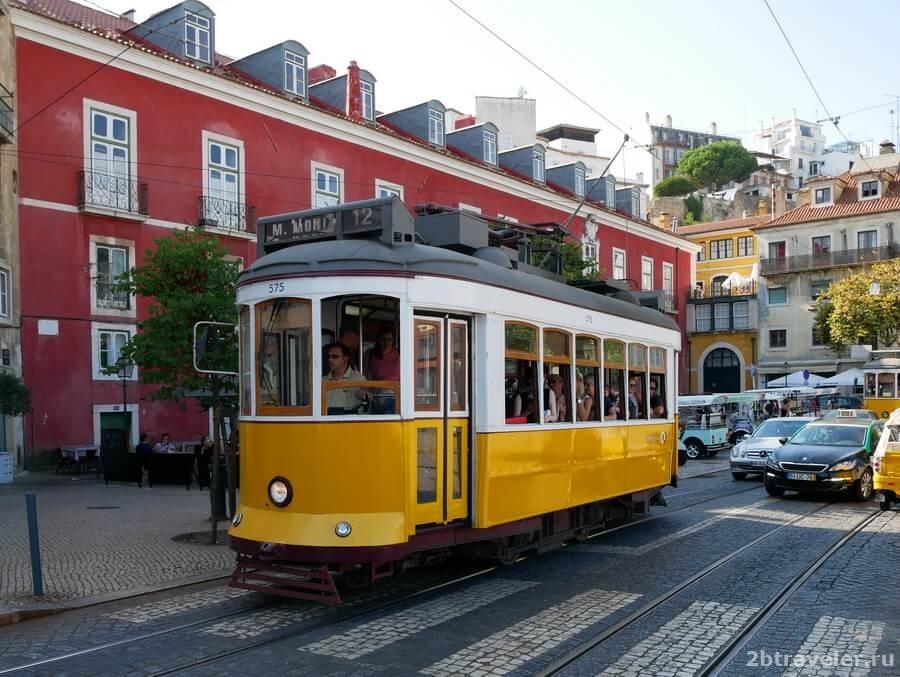 трамвй 28 в лиссабоне