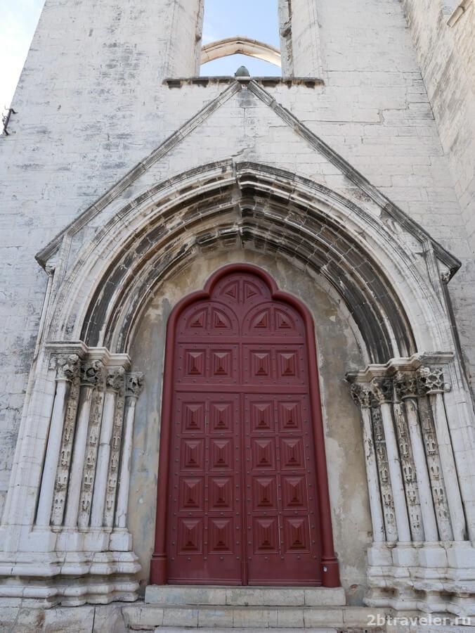 кармелитский монастырь лиссабон