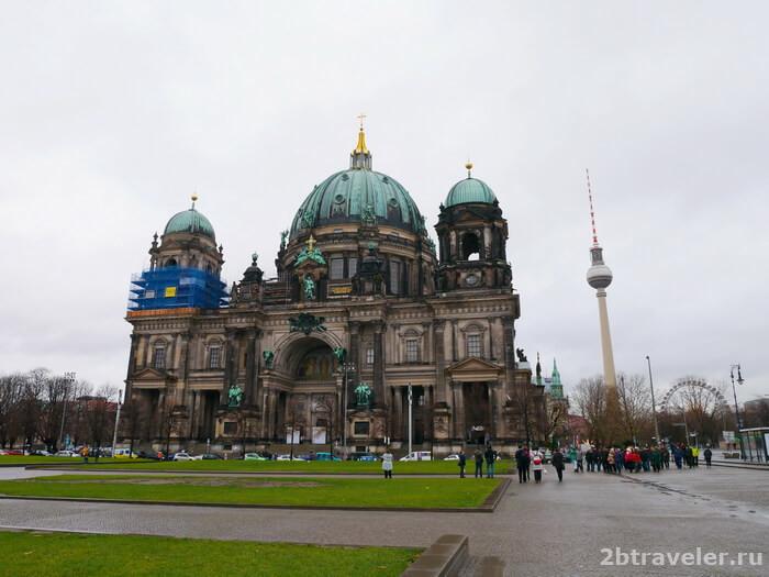 обзорные экскурсии в берлине