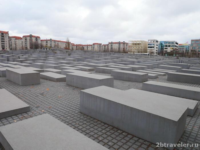 Мемориал жертвам Холокоста берлин